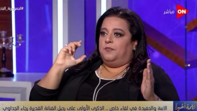 أميرة مختار إبنة الفنانة الراحلة رجاء الجداوي